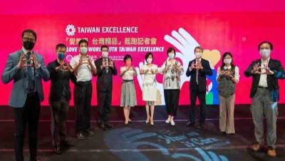 Taiwan Excellence Undang Masyarakat Global Kumpulkan Ide Kreatif